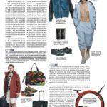 lux blog